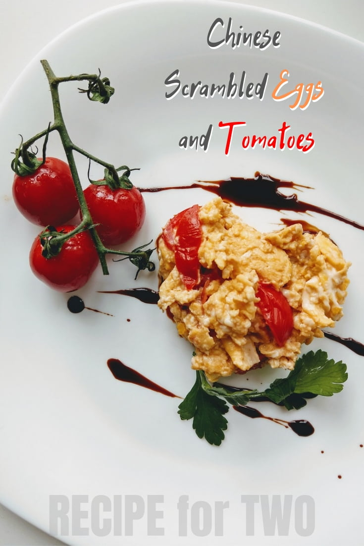 Chinese Scrambled Eggs and Tomatoes Recipe for Two #breakfast