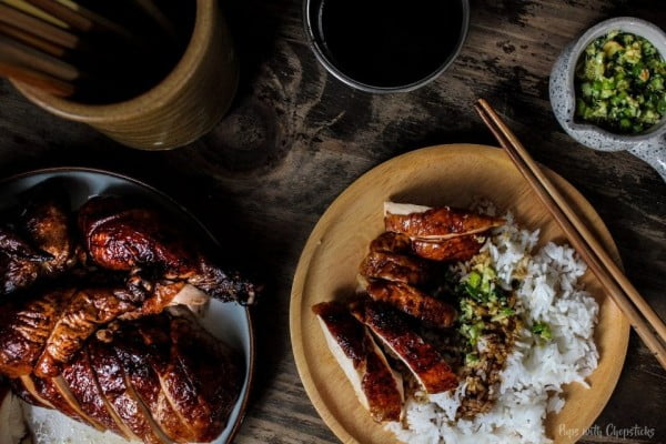 Oven Roasted Five Spice Peking Chicken #asianfood #dinner #recipe