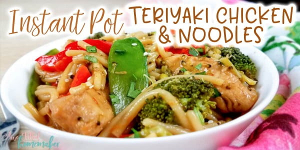 Instant Pot Teriyaki Chicken & Noodles {SOY FREE, Gluten FREE} #instantpot #pressurecooker #noodles #dinner #recipe