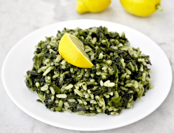 Greek Spinach and Rice #mediterranean #dinner #recipe