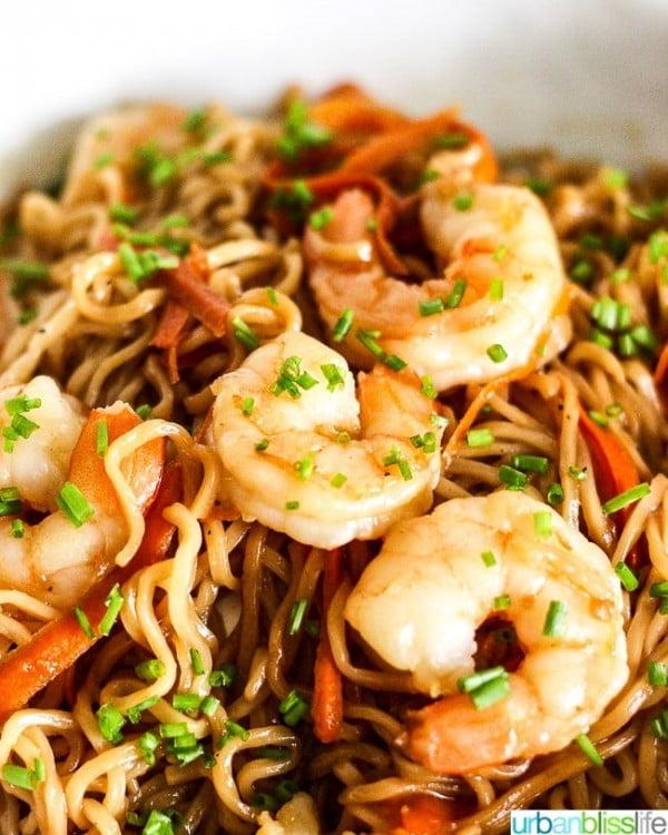 Easy Shrimp Lo Mein Noodles Recipe #shrimp #recipe #dinner #lunch #snack